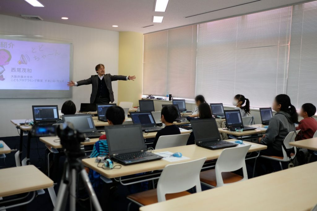 こどもプログラミング教室
