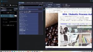 Michiru画面